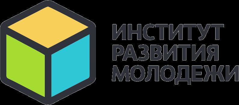 Институт развития молодежи